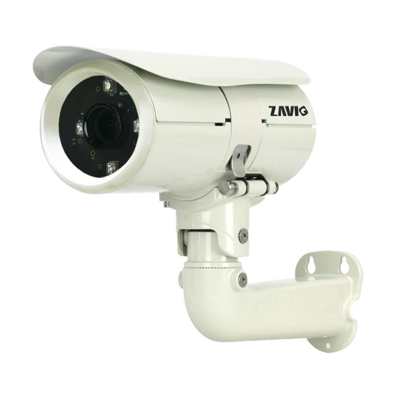_B7320 IR Bullet 3MP IP camera