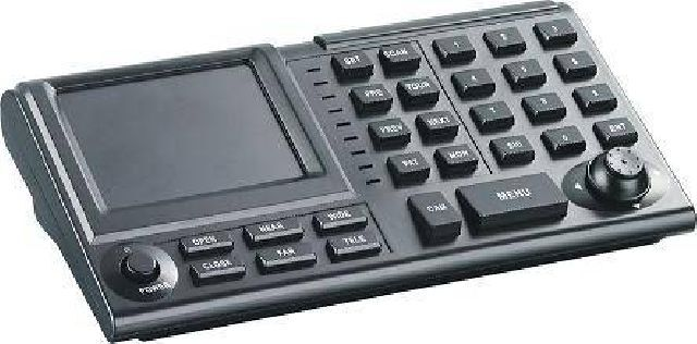 DS-781KB Control keyboard