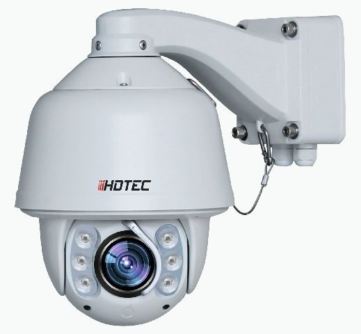 HLPS260FT D1 PTZ,30x ZOOM, LED